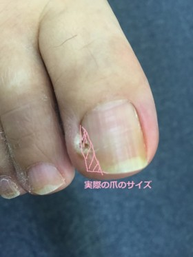 和泉さん2015-08-19 10.55.0
